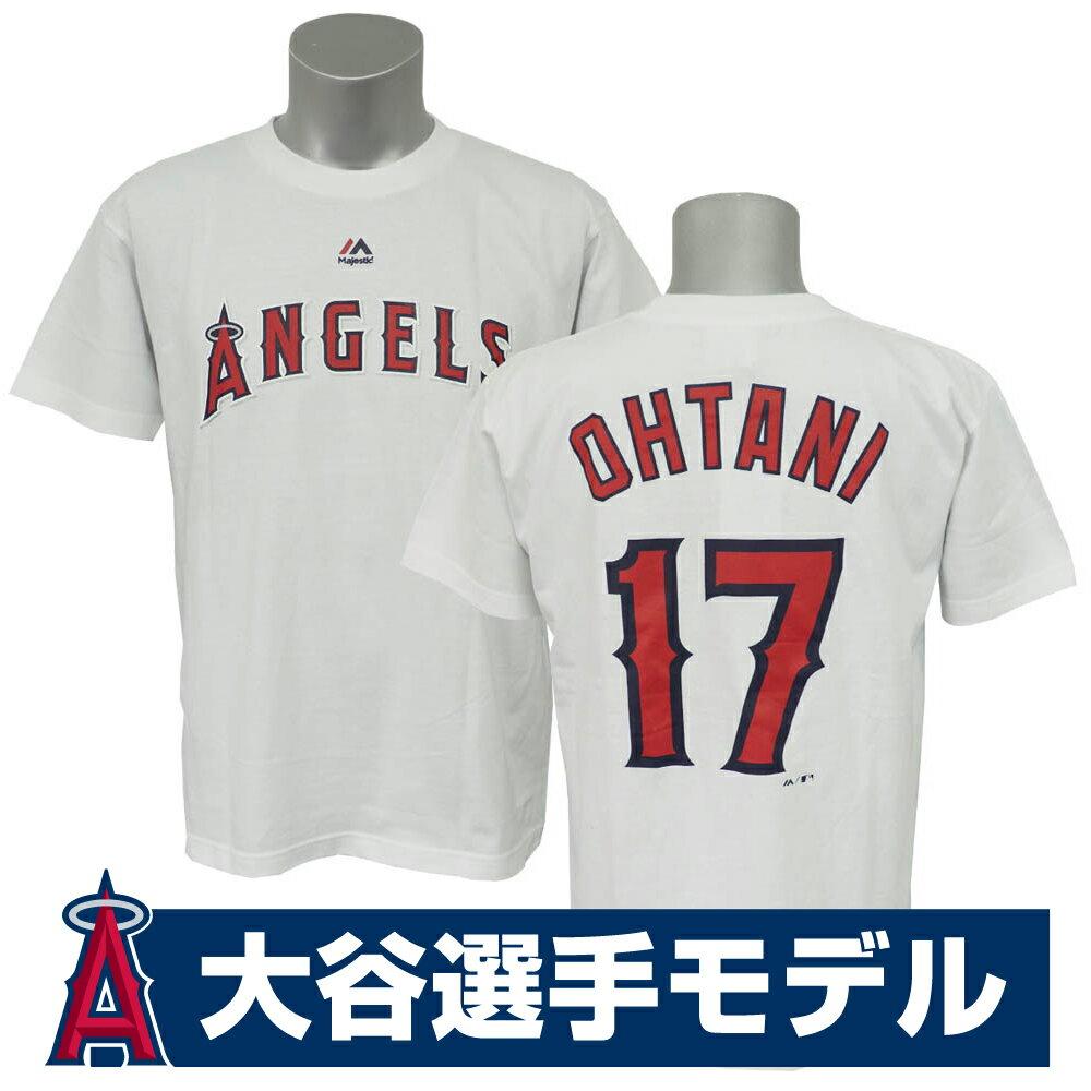 MLB エンゼルス 大谷翔平 プレイヤー Tシャツ (日本サイズ) 半袖 マジェスティック/Majestic ホワイト