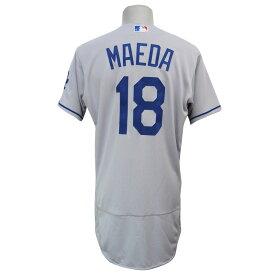 MLB ドジャース 前田健太 ユニフォーム/ジャージ 選手着用 オーセンティック マジェスティック/Majestic ロード