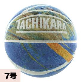 TACHIKARA ゲームズ ライン バスケットボール TACHIKARA ブルー