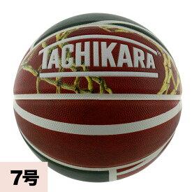 TACHIKARA ゲームズ ライン バスケットボール TACHIKARA レッド