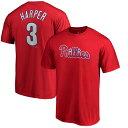 お取り寄せ MLB フィリーズ ブライス・ハーパー プレーヤー Tシャツ ネーム&ナンバー レッド マジェスティック/Majestic