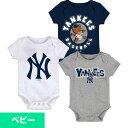 0c2879fba4f76a MLB NBA NFL Goods Shop: Kids, Baby & Maternity - 60items   Rakuten ...