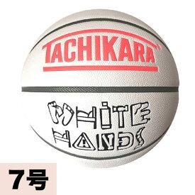 TACHIKARA ホワイトハンズ TACHIKARA ホワイト / インフラレッド / グレー