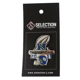 NFL ジャイアンツ 2011 NFC カンファレンス チャンピオンズ ピンバッチ【1910価格変更】