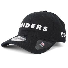 レイダース キャップ/帽子 NFL 9TWENTY アジャスタブル ニューエラ/New Era ブラック