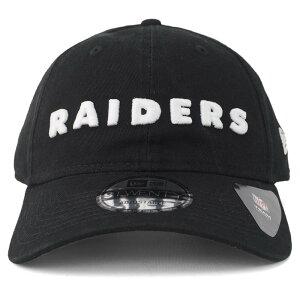 レイダースキャップ/帽子NFL9TWENTYアジャスタブルニューエラ/NewEraブラック