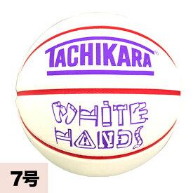 TACHIKARA ホワイトハンズ -フロム ノース- TACHIKARA ホワイト/パープル/レッド
