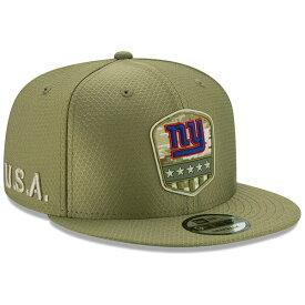 NFL ジャイアンツ キャップ/帽子 2019 サルート トゥ サービス サイドライン 9FIFTY ニューエラ/New Era オリーブ