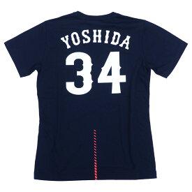 侍ジャパン Tシャツ 吉田 正尚 日本代表 ネーム入りプレイヤーTシャツ プレミア12 グッズ 2019 Asics ネイビー