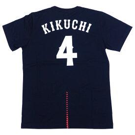 侍ジャパン Tシャツ 菊池 涼介 日本代表 ネーム入りプレイヤーTシャツ プレミア12 グッズ 2019 Asics ネイビー