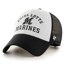 千葉ロッテマリーンズ グッズ キャップ/帽子 グレーパネル&メッシュスナップ '47 MVP 47 Brand ブラック