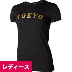 読売ジャイアンツ/巨人 グッズ Tシャツ UA GIANTS W TOKYO TEE アンダーアーマー/UNDER ARMOUR