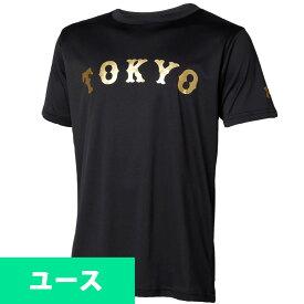 読売ジャイアンツ/巨人 グッズ Tシャツ UA GIANTS Y TOKYO TEE アンダーアーマー/UNDER ARMOUR