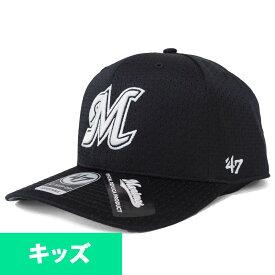 千葉ロッテマリーンズ グッズ キャップ/帽子 ジュニア レプリカ '47 MVP DP キッズ 47 Brand ホーム