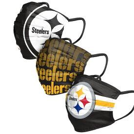 スティーラーズ マスク NFL フェイスマスク フェイスカバー 大人用 3枚パック ピッツバーグ