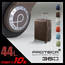 ★緊急開催中!楽天カードでP19倍!エース プロテカ 360 スーツケース S Mサイズ 44L ACE PROTeCA 02512