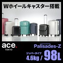 エース トーキョーレーベル パリセイドZ スーツケース L 98L ジッパータイプ お預け荷物 無料規定内サイズ ace.TOKYO Palisades-Z 0...
