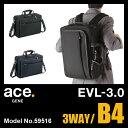 エース ジーンレーベル EVL-3.0 ビジネスバッグ 3WAY B4 拡張機能 ブリーフケース エースジーン ace.GENE 59516
