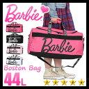 バービー ボストンバッグ レニ 44L 修学旅行 林間学校 臨海学校 可愛い かわいい レディース BARBIE 54186