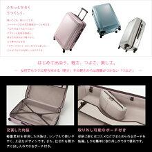 エース/プロテカ/ラグーナライト/エフ/超軽量/スーツケース/67L/PROTeCAプロテカ/02533//スーツケース/P15Aug15