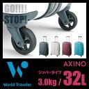 エントリー ワールド トラベラー アクシーノ スーツケース ジッパー 持ち込み ストッパー
