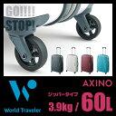 エース スーツケース ワールドトラベラー アクシーノ M 軽量 60L ジッパータイプ ストッパー機能 ACE World Traveler 05607 キャリ...
