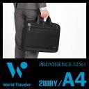 ワールド トラベラー プロビデンス ビジネス ブリーフ