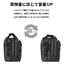 【限定コラボ別注商品】アルファインダストリーズブラックライン3WAYビジネスバッグ/ブリーフケースメンズABL-1701