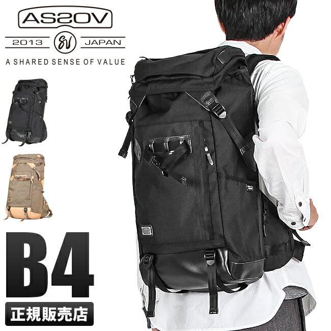 【Wノベルティ対象】アッソブ AS2OV リュック メンズ 061301 / Exclusive バリスティックナイロン リュックサック バックパック バッグ かぶせ 大容量 ブランド ブラック ママ割