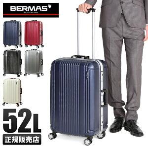 【楽天カード23倍|10/30限定】【1年保証】バーマス プレステージ2 スーツケース フレームタイプ 軽量 Mサイズ 52L BERMAS 60265