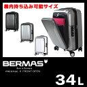 バーマス プレステージ2 スーツケース 34L 機内持ち込み ポケット 軽量 ファスナー BERMAS 60261 キャリーケース キャ…