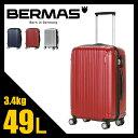 バーマス プレステージ2 スーツケース S Mサイズ 49L 軽量 ファスナータイプ Mサイズ BERMAS 60263 キャリーケース キャリーバッグ