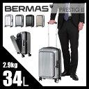 【緊急開催中!楽天カードでP19倍】バーマス プレステージ2 スーツケース 機内持ち込み 34L S ポケット 軽量 ファスナー BERMAS 60261