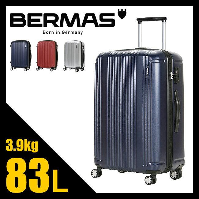 【対象ショップ限定★楽天カードでP19倍!11/21(火)9:59まで】バーマス プレステージ2 スーツケース L 83L 軽量 ファスナー 大型 Lサイズ 大容量 BERMAS 60264
