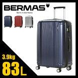 バーマスプレステージスーツケース【正規品】【BERMAS】【60264】【83L】【軽量】【ファスナータイプ】【あす楽】【ポイント10倍】【送料無料】【RCP】
