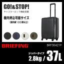 【1/18(木)12:00〆ワンエントリーでP12倍】ブリーフィング スーツケース S 37L 機内持ち込み ファスナータイプ キャス…