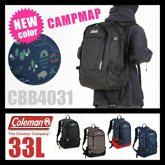 【緊急開催中!楽天カードでP19倍】コールマン ウォーカー33 リュック 軽量 軽登山 33L Coleman CBB4031