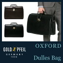 ゴールドファイル オックスフォード GOLD PFEIL OXFORD ダレスバッグ ドクターズバッグ 901506 本革 革 レザー