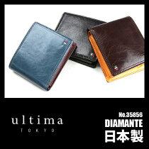 ウルティマトーキョー二つ折り財布日本製財布小銭入れあり本革革レザーメンズultimaTOKYO35856