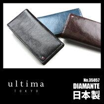 ウルティマトーキョー長財布日本製財布小銭入れあり本革革レザーメンズultimaTOKYO35857
