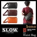 SLOW ボディバッグ ショルダーバッグ zip waist bag 49S54E
