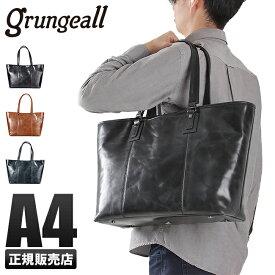 【楽天カードP25〜29倍 9/20(金)限定】グランジオールトートバッグ メンズ エレメント GR187