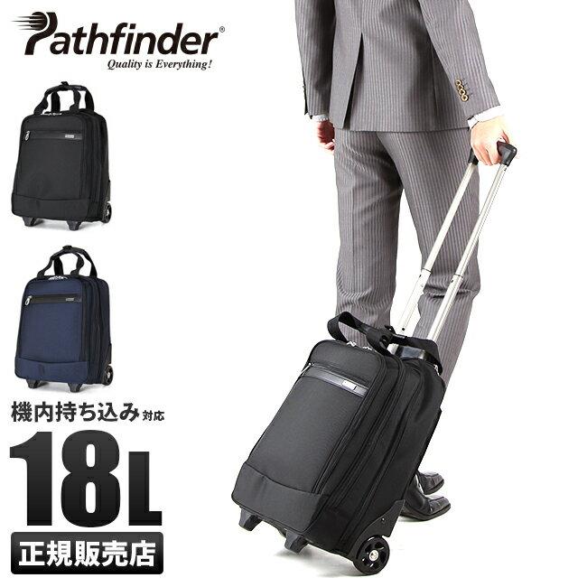 【まもなく終了!楽天カードでP14倍+4倍!4/25(水)23:59まで】パスファインダー アベンジャー ビジネスキャリーバッグ 機内持ち込み メンズ A4 PATHFINDER AVENGER PF1834