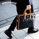 【着後レビューでマスクケース】ワンダーバゲージ グッドマンズ ビジネスバッグ メンズ ノートPC A4 B4 WONDER BAGGAG…