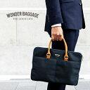 【緊急予告!楽天カードでP20倍!10/20(土)0:00〜】WONDER BAGGAGE ビジネスバッグ GOODMANS スモールブリーフバッグ …