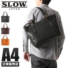 【楽天カードP24倍|9/15(日)限定】SLOW トートバッグ バッグ ファスナー付き 本革 A4 スロウ ルボーノ rubono 300s26cg