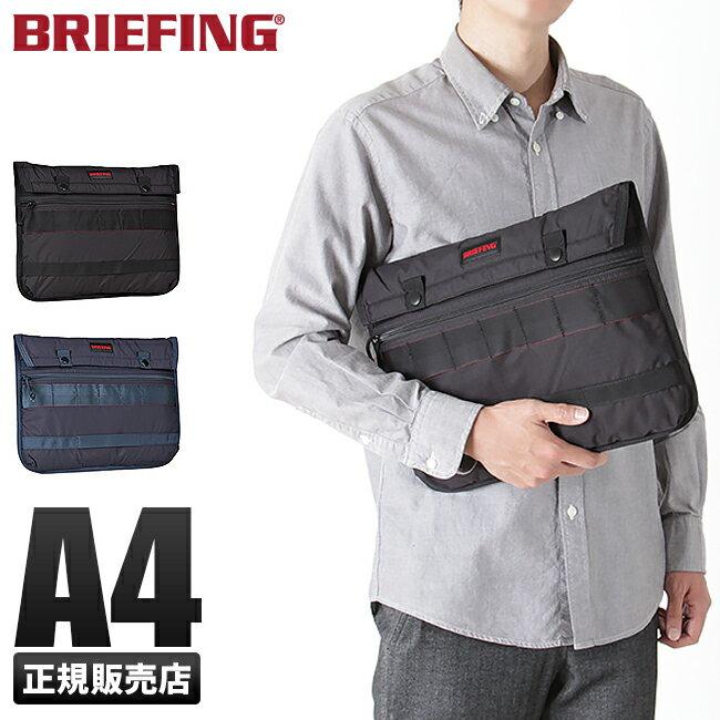 ブリーフィング BRIEFING ドキュメントケース ポーチ Lサイズ メンズ BRM181605