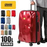 【緊急予告!楽天カードでP18〜24倍!7/14(土)20:00から】クラッシュバゲージCRASHBAGGAGEスーツケースLサイズ/100L軽量/丈夫/かわいい/おすすめ/大型/大容量cb163