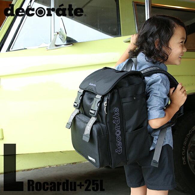 デコレート リュック 塾バッグ スクールバッグ ナイロン ランドセル 25L decorate DMS-063 小学生 入学祝い ママ割