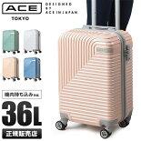 エース/エースデザイン/エコー/スーツケース36L/06276